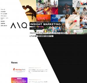 AIQ株式会社(アイキュー)