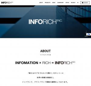 株式会社INFORICH