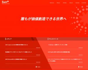 株式会社Sun Asterisk(サンアスタリスク)
