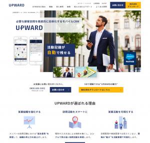 UPWARD株式会社(アップワード)