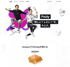 株式会社Paidy