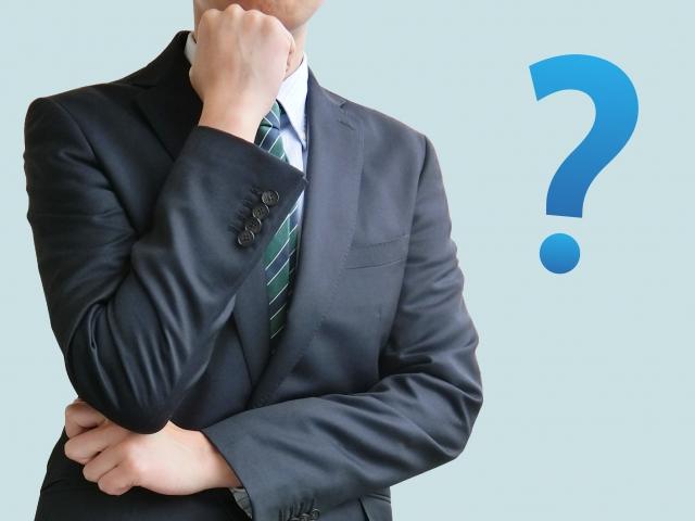 フリーランスの仕事探しに関係する疑問点