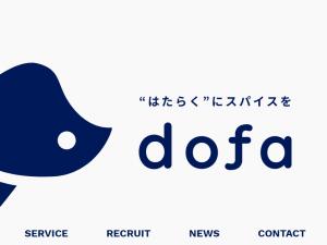 株式会社ドゥーファ