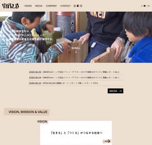 VUILD株式会社(ヴィルド)