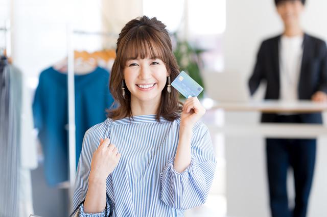 フリーランスのクレジットカード,クレジットカード,ビジネスカード,お金を借りる