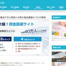 資金調達BANK株式会社
