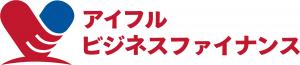 アイフルビジネスファイナンス_ロゴ