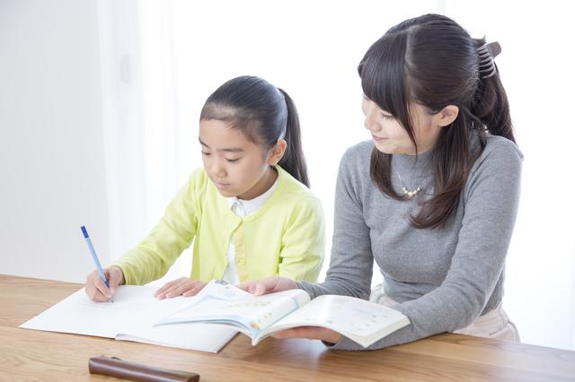 家庭教師で稼ぐ