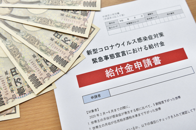 日本政策金融公庫のコロナ融資