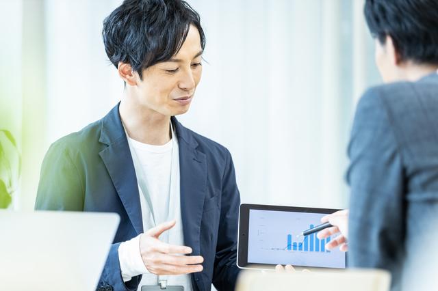 日本政策金融公庫の申し込み方法