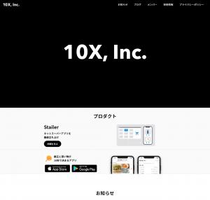 株式会社10X(テンエックス)