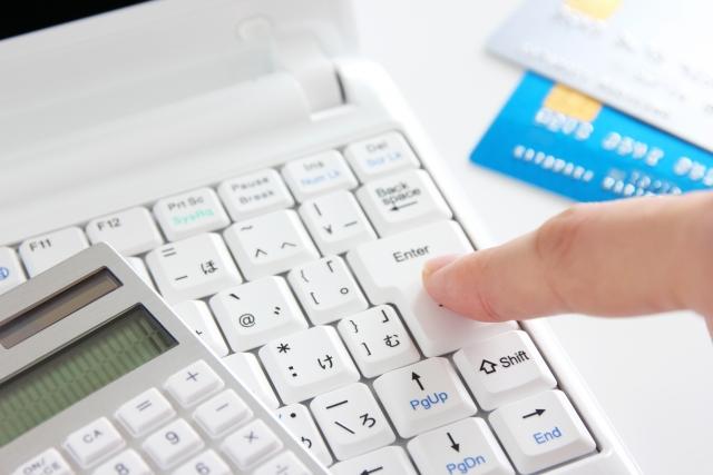 楽天ビジネスカードの特徴と最新情報を解説!審査を通すコツも紹介