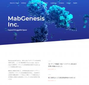 MabGenesis(マブジェネシス)株式会社