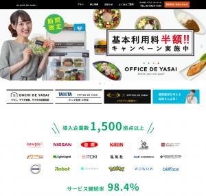 株式会社KOMPEITO(コンペイトウ)