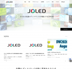 株式会社JOLED