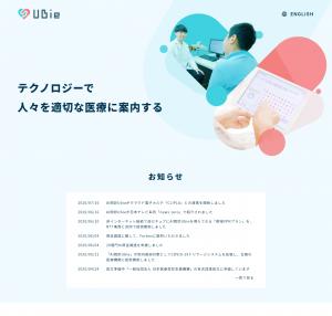 Ubie(ユビー)株式会社