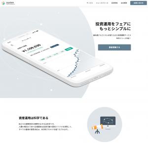 株式会社sustenキャピタル・マネジメント