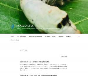 KAICO株式会社