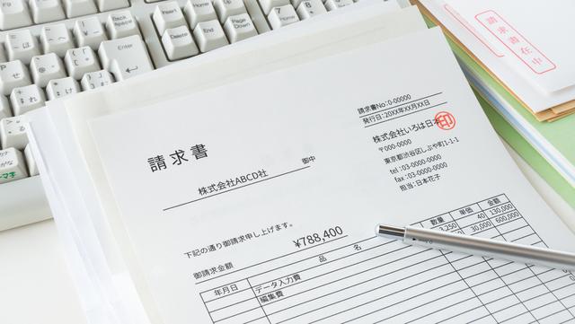 日本政策金融公庫,コロナ融資