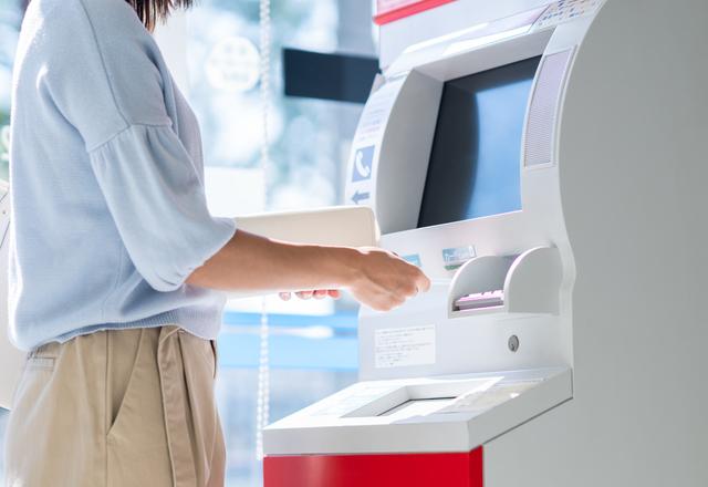 SMBCモビット審査