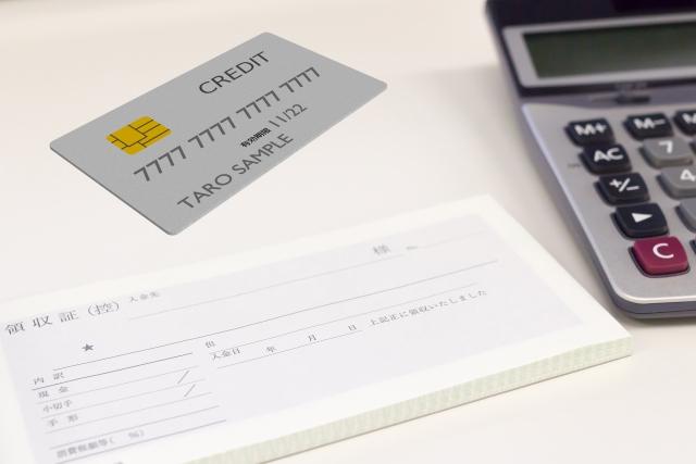 UC法人カードの特徴と最新情報を解説!審査を通すコツも紹介