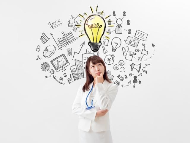 仕事を獲得する方法についてのアイデアを浮かべる