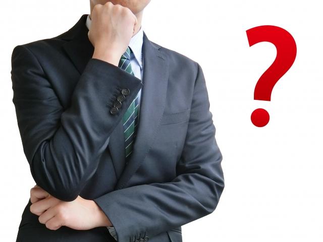 フリーランスになりたい人に関係するよくある質問