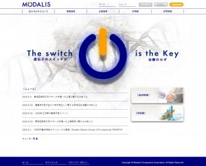 株式会社モダリス