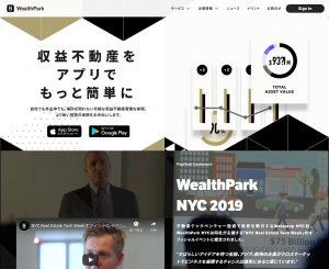 WealthPark 株式会社