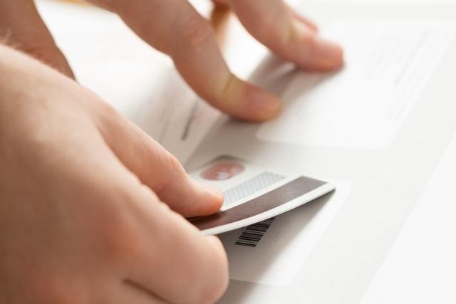三井住友ビジネスカード for Owners(ゴールドカード)の特徴と最新情報を解説!審査を通すコツも紹介