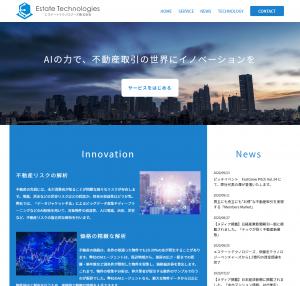 エステートテクノロジーズ株式会社