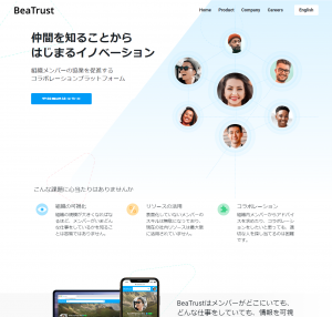 BeaTrust株式会社
