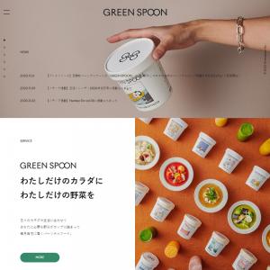 株式会社Greenspoon