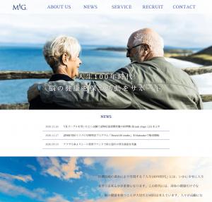 MIG株式会社