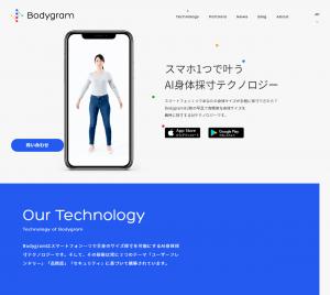 Bodygram Japan株式会社