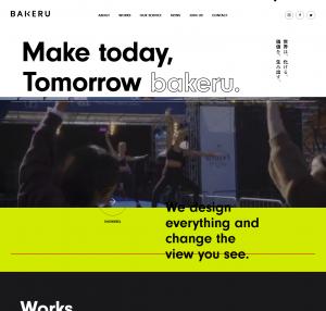 株式会社BAKERU