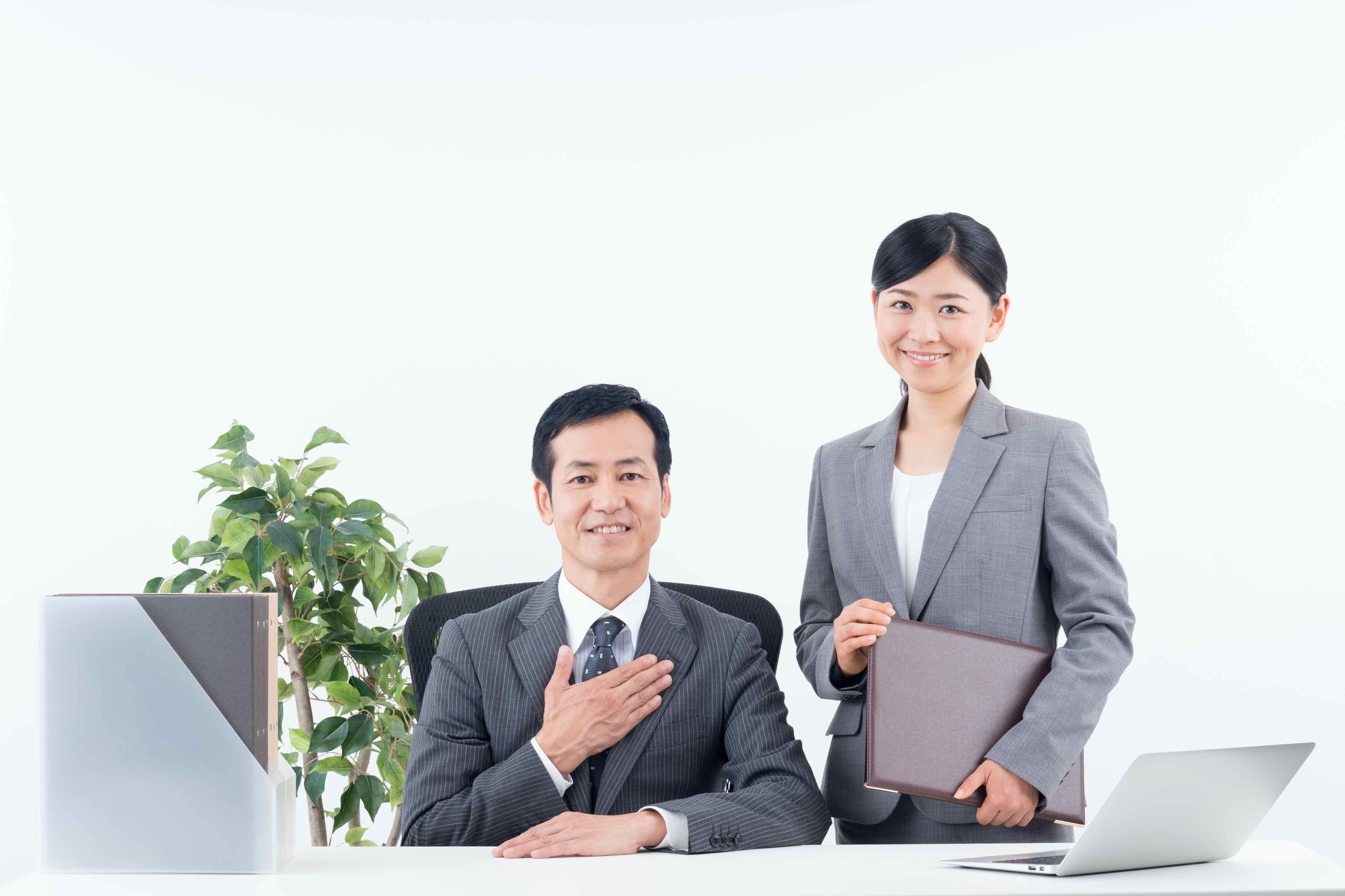 日本政策金融公庫のローン概要【おすすめローン・金利・審査】