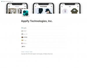 株式会社Appify Technologies
