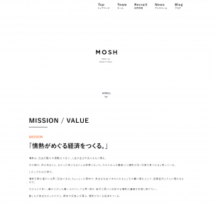 MOSH株式会社