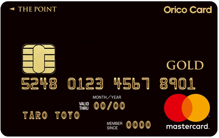 Orico Card THE POINT PREMIUM