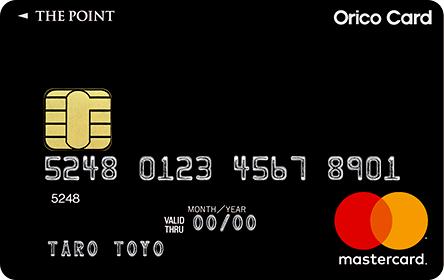 オリコカード, クレジットカードおすすめ徹底比較!