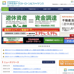三井住友トラスト・ローン&ファイナンス