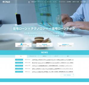 iYell株式会社