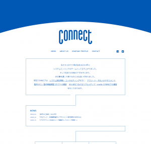 Connect株式会社