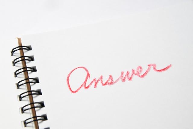 フリエンについてよくある質問と答え