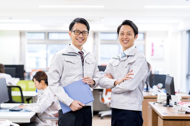 日本政策金融公庫 中小企業