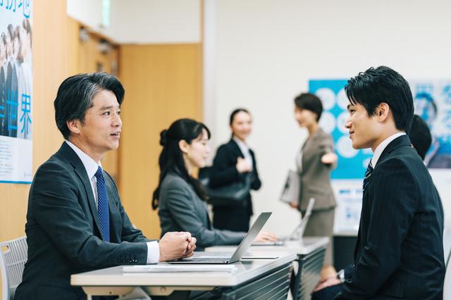 日本政策金融公庫のインターンシップ