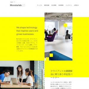 株式会社モンスター・ラボ