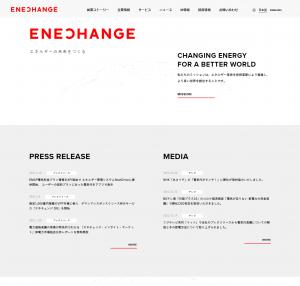 ENECHANGE(エネチェンジ)株式会社