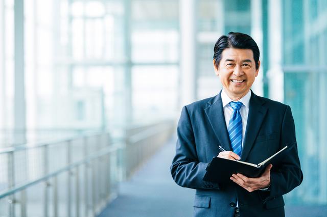 日本政策金融公庫 審査
